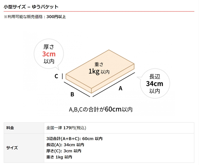 以下 メルカリ 300 円